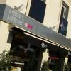 photo La Boulangerie Sans