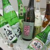 photo Découvrir le saké
