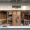 photo Araku, la première boutique dédiée au café bio et solidaire de la vallée d'Araku en Inde, Paris 3
