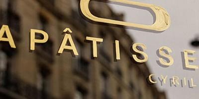 photo Nouvelle pâtisserie Cyril Lignac, Paris 16