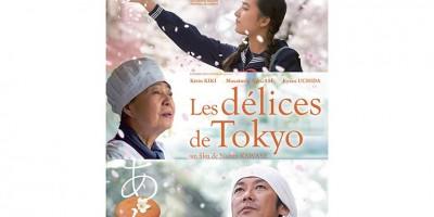 Les délices de Tokyo, film de Naomi Kawase