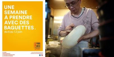 photo La 3ème édition de la Chinese Food Week démarre ce soir à Paris
