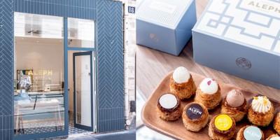 photo Maison Aleph, une pâtisserie orientale d'un nouveau genre ouvre ses portes à Paris